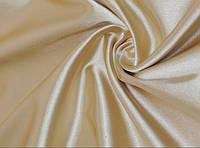 Ткань Атлас-стейч Бежевый