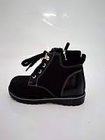Ботиночки зимние кожаные маленького размера на молнии и шнуровке для мальчика