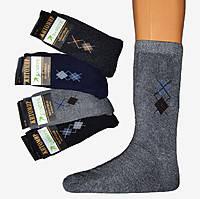 Где купить хорошие мужские носки?