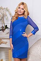 Трикотажное  платье Рио электрик 44-46 размеры