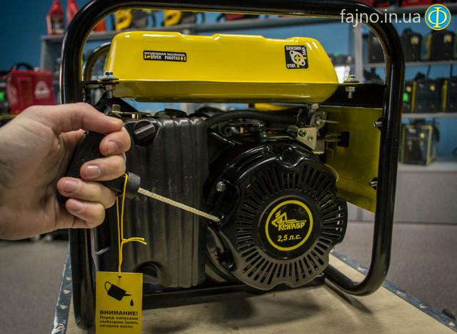 Бензиновый генератор Кентавр КБГ 089 фото 4