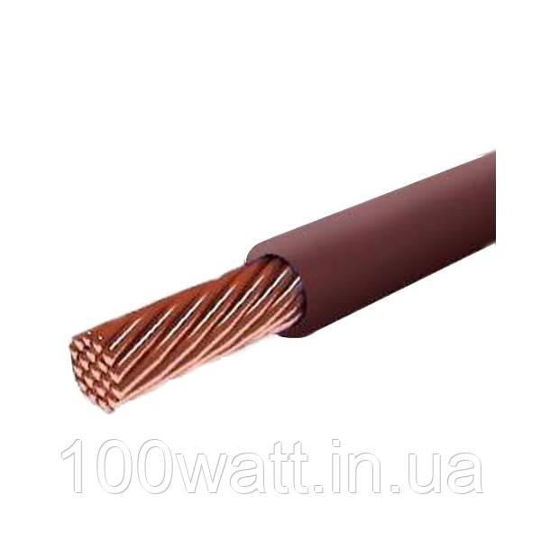 Провод ПВ-3 10,0 коричневый