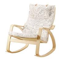 """IKEA """"ПОЭНГ"""" Кресло-качалка, березовый шпон, Висланда черный/белый"""