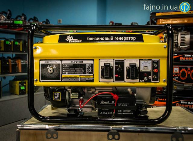 Бензиновый генератор Кентавр КБГ 258Э фото 2