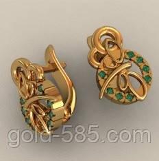 75f0ef50ebb3 Необычные золотые серьги 585  пробы с яркими Фианитами, цена 4 790 ...