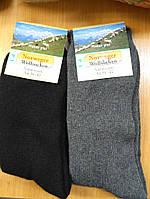Мужские носки, шерсть, качественные