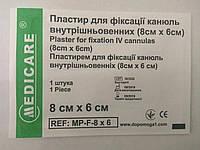 Пластырь-фиксатор для катетера 8см*6 см / MEDICARE