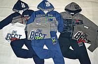 Спортивный костюм-тройка утеплённый Relax для мальчика