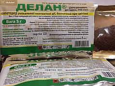Делан 5 г — фунгицид от курчавости листьев персика и болезней фруктовых деревьев.