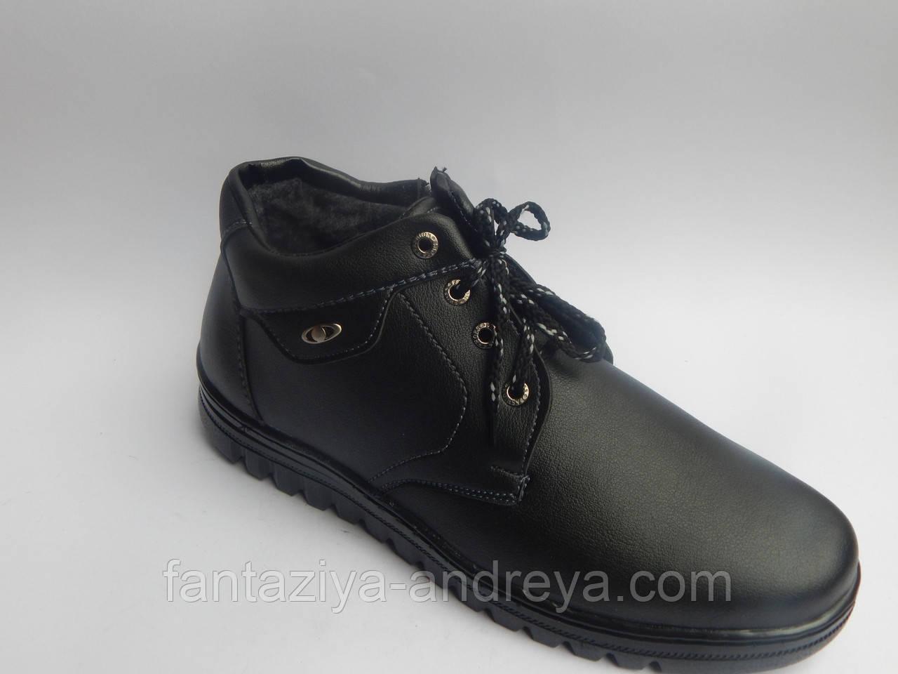 39525134f Зимние теплые ботинки для мужчин КАРДИНАЛ В-2 - Интернет-магазин