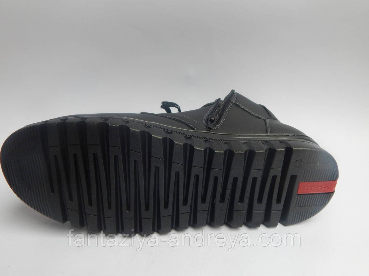 fd3103d2a Зимние теплые ботинки для мужчин КАРДИНАЛ В-2, цена 230 грн./пара, купить в  Одессе — Prom.ua (ID#413439701)