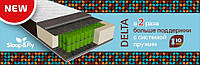 Ортопедичний матрац Sleep&Fly Organic  Delta
