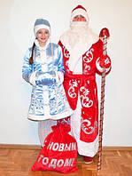 Дед Мороз и Снегурочка на дом, в школу, детский сад