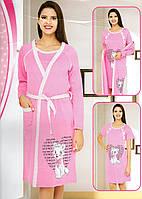 Набор ночная рубашка + халат Baray