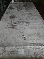Фреска распродажа Леонардо