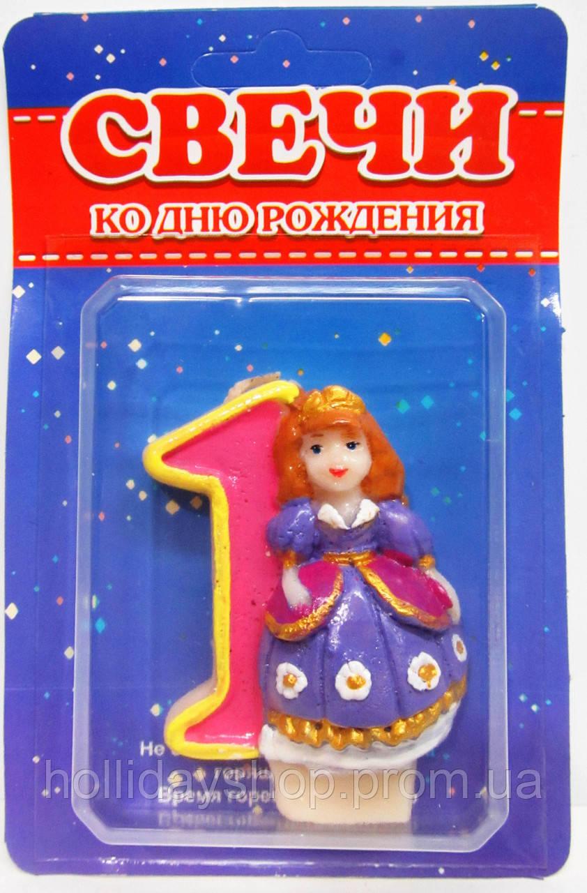 """Свеча цифра  """" 1"""" Принцесса"""