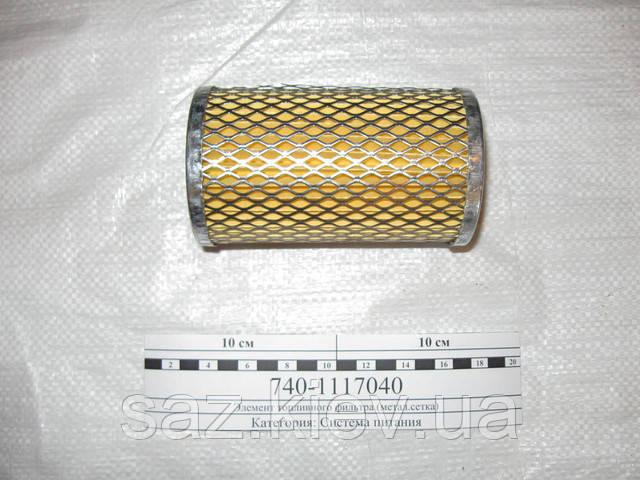 Фільтр паливний КамАЗ