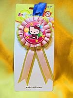 """Медаль сувенирная """" Китти """". Медали для детей."""