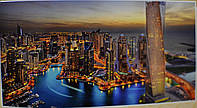 Фотообои, ночной мегаполис, город,  ПРЕСТИЖ №33 392смХ204см