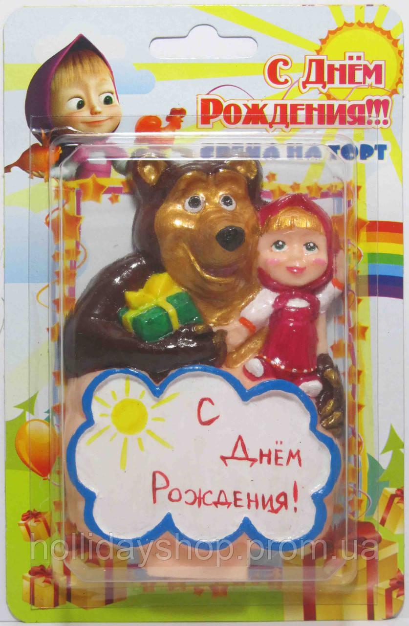 """Свеча для торта """" Маша и медведь"""" большая"""