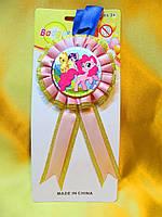"""Медаль сувенирная """" Маленькие Пони """". Медали для детских конкурсов"""