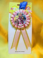 """Медаль сувенирная """" Монстер Хай """" . Медали для девочек"""
