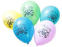 """Воздушные шарики ПИРАТ пастель ассорти шелкография 12""""(30 см)  ТМ Gemar"""
