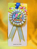 """Медаль сувенирная """" Фиксики именинник"""". Медали для конкурсов"""