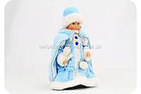 Кукла «Снегурочка музыкальная» (поет, светится) 0999