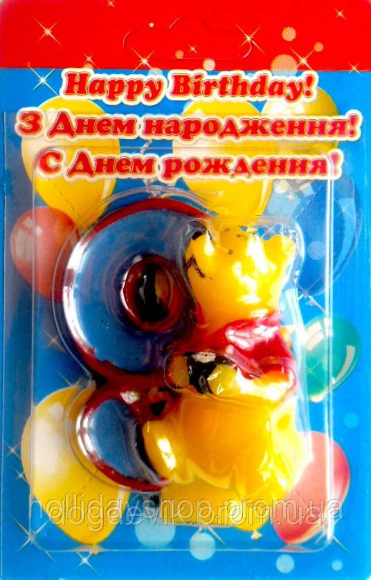 """Свеча цифра на торт юбилейная  """"9"""" Винни Пух экстра"""