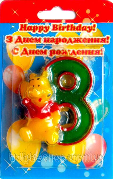 """Свеча цифра на торт юбилейная """"8"""" Винни Пух экстра"""