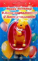 """Свеча цифра на торт юбилейная """"0"""" Винни Пух экстра"""