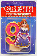 """Свеча цифра  """"9"""" Принцесса"""