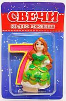 """Свеча цифра  """"7"""" Принцесса"""