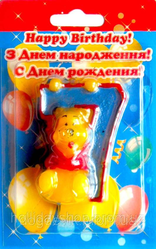 """Свеча цифра на торт юбилейная """"7"""" Винни Пух экстра"""