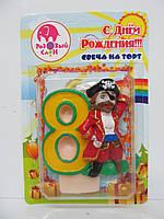 """Свеча цифра в торт """"8"""" Пират"""