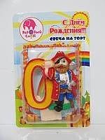"""Свеча цифра в торт """"0"""" Пират"""