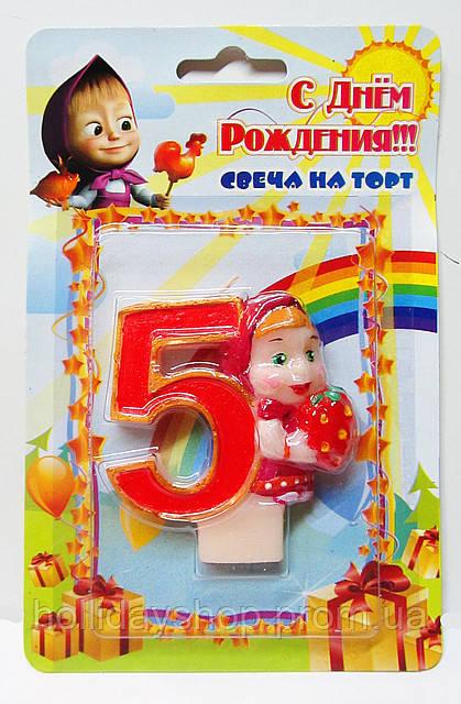 """Свеча цифра на торт  """"5"""" Маша и Медведь"""