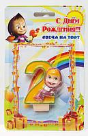 """Свеча цифра в торт  """"2"""" Маша и Медведь"""