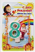 """Свеча цифра на торт """"8"""" Маша и Медведь"""