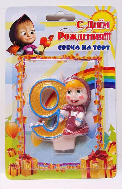 """Свеча цифра на торт """"9"""" Маша и Медведь"""