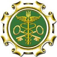 Аккредитация в таможне Киев