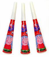 Горны для детского праздника в стиле Свинка Пеппа ( 8шт. в уп)