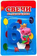 Свеча для торта  Свинка Пеппа - 6