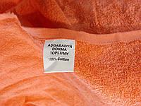 Полотенце махровое 50*90 Туркменистан