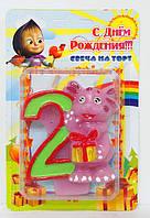 """Свеча цифра в торт """"2"""" Лунтик"""