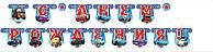 Бумажная гирлянда С Днем рождения с тачками