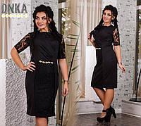 Женское нарядное платье большого размера 1087\ черное