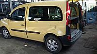 Кузов Порізка кузова Renault Kangoo Рено Канго Канго  2008-2012