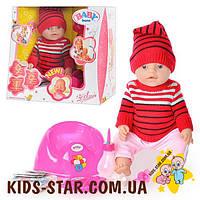 Кукла Baby Born (8001-G)
